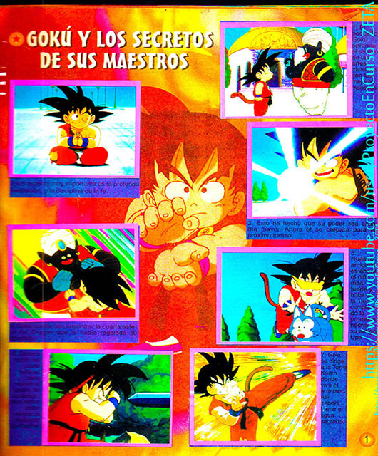 albums dragon ball z
