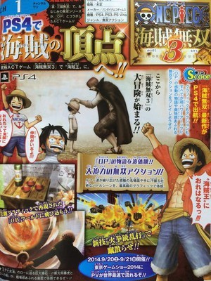 soy muy fanatico One Piece, pero anuncio 'One Piece Pirate Warriors (One Piece Kaizoku Musou) exclusivo para PlayStation 4...